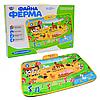 Інтерактивний музичний килимок «Файна ферма», Limo toy, українська мова, 6 міс., 73*54*1 см, (M3455)