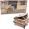 Дерев'яний механічний конструктор Wood Trick Рояль. Техніка складання - 3d пазл, 36 деталей