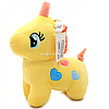 М'яка іграшка «Поні» - єдиноріг (світлові ефекти) жовтий 25х9х20 см (M064)