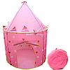 Детская игровая палатка A-Toys «Домик», 105х105х145 см (A999-221)