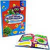 Книга для развития ребенка Devar «Моя первая энциклопедия в дополненной реальности «Охота на вирусы» 4D, живая
