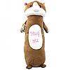 Мягкая игрушка Копиця «Большой котенок-обнимашка», мех искусственный, 75 см (00276-3)
