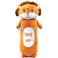 М'яка іграшка Копиця «Великий лев-обнімашка», хутро штучне, 70 см (00276-4), фото 1