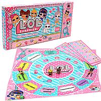 Настольная игра LOL surprise «Лол», 2-4 игрока, от 5 лет (7394)