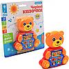Развивающая игрушка Країна іграшок Волшебные сказки, медвежонок, украинская озвучка (PL-719-90)