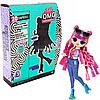 Игровой набор с куклой L.O.L. SURPRISE! - O.M.G. 3 серия - Диско-скейтер с аксессуарами (567196)