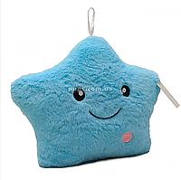 Мягкая игрушка подушка «Звездочка со светом» голубой 40*30*15 см (0908)