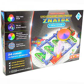 Конструктор електронний Znatok «Знавець» світло і колір (24 схеми) (70799)