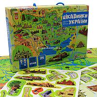 Настольная игра с многоразовыми наклейками «Карта Украины» Умняшка, от 6 лет, (КП-001)