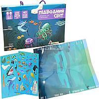 Настольная игра Умняшка обучающая с многоразовыми наклейками «Подводный мир», от 4 лет (КП-008)