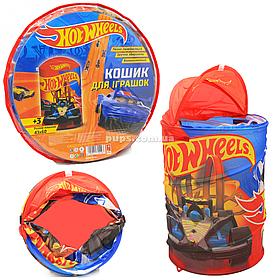 Кошик для іграшок «Hot Wheels» Краіна іграшок, 43 * 43 * 60 см, (D-3516)