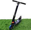 Двоколісний Самокат BEST SCOOTER синій, амортизатор, колеса PU, 200 мм, до 100 кг (212681)