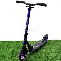 Самокат двухколесный BEST SCOOTER фиолетовый, амортизатор, колеса PU, 180 мм, до 100 кг (20415), фото 1