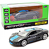 Машинка іграшкова Автопром «Jaguar C-X75», 14 см, світло, звук, двері відчиняються, чорний (68399)