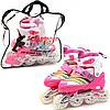 Детские ролики Scale Sports розовые в сумке (размер 35-38, металл, светящиеся колёса ПУ) 2088000022282