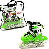 Детские ролики Scale Sports салатовые в сумке (размер 31-34, металл, светящиеся колёса ПУ) 208000010548