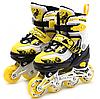 Ролики детские Scale Sports желтые, размер 31-34, металл, светящиеся колёса ПУ (760250852)