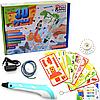 Набір для дитячої творчості «Fun Game» 3D ручка (3D-маркер) 60484 бірюзовий