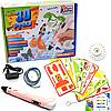 Набір для дитячої творчості «Fun Game» 3D ручка (3D-маркер) рожевий 28381
