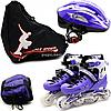 Ролики детские Scale sports с защитой фиолетовые, размер 31-34, металл-пластик, колёса ПУ (LF905/Combo Scale