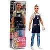 Кукла Барби Barbie You can be Кен Бариста (FXP01)