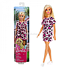 Лялька Барбі Barbie «Супер стиль» сукня в сердечко, 29 см, (T7439)