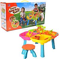 Детский игровой песочный набор Happy Time 59*59*37 см, от 3 лет (9810)