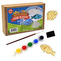 Набор для творчества «Рыбки» роспись по дереву магниты ТМ Умняшка, 11*16,5*4 см, (РД-007)