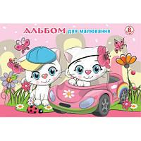 Альбом для рисования детский на 8 листов А5
