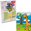 Роспись по холсту «Весёлый жирафик» 18*24 см (КНО7100)