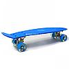 Пенни борд (скейт) синий со светящимися колесами и ручкой. Бесшумный Penny Board, 56*15*10 см, (MS 0848-5)