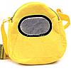 Сумочка детская для ребенка Копиця Амонг Ас, желтая 18х16 см (00203-32)