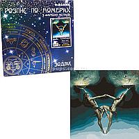 Картина по номерам Идейка «Магия двух» с красками металлик, 50x50 см, (КН9544)
