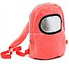 Рюкзак детский для ребенка Копиця Амонг Ас, малиновый 25х20х10 см (00200-92)