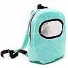 Дитячий Рюкзак для дитини Копиця Амонг Ас, м'ятний 25х20х10 см (00200-92)