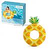 Надувной круг Intex Ананас (Pineapple) 56266P. Отлично подходит для отдыха на море, в бассейне
