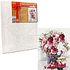 Картина за номерами Ідейка «Ніжний букет» 40x50 см (КНО2088)