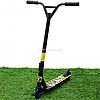 Трюковый самокат Scale sports, черно-желтый (Extreme)