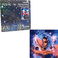 Картина по номерам Идейка «Повелительница Вселенной» с красками металлик, 50x50 см КН9538