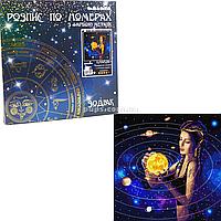 Картина по номерам Идейка «Покоряя Вселенную» с красками металлик, 50x50 см, (КН9539)