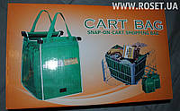 Сумка для Покупок в Супермаркетах Cart Bag Snap-on-Cart Shopping Bag 2 шт!!!