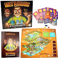 Настольная игра Arial «Мегаполис. Как стать миллионером» (Мегаполіс. Як стати мільйонером), от 8 лет (910039)