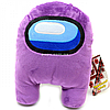 Мягкая игрушка «Космонавт Among Us» Амонг Ас, фиолетовый, 15х12х23 см (00006-02)