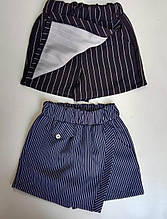 Шорты юбка для девочки школьные полоска  р.118-152 опт