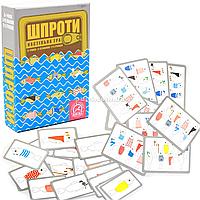 Настольная игра Arial «Шпроты» (Шпроти), от 5 лет (911340)