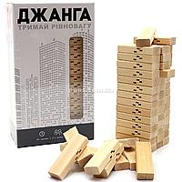 Настольная игра Arial джанга башня Vega (Вега). Версия игры Дженга 54 детали (10015)