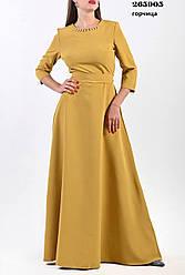 Сукня жіноча 357-1