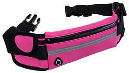 Сумка на пояс для бігу, фітнесу Wbsport рожева