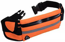 Сумка на пояс для бігу, фітнесу Wbsport помаранчева