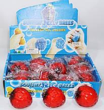 ОПТ!!! Полуниця з червоними орбіз Антистрес іграшка. В уп. 12 шт.